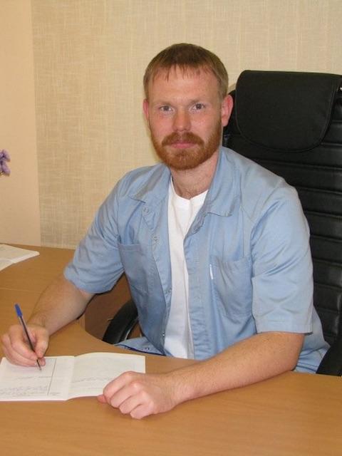 Новиков Иван Викторович